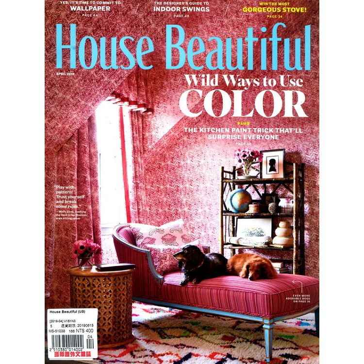 House Beautiful (US) 4月號_2019