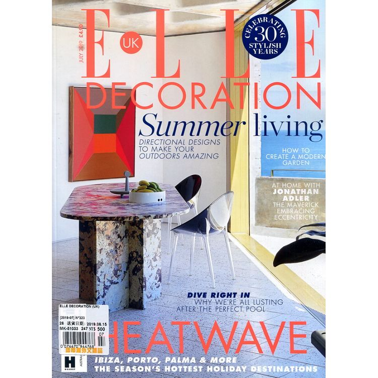 ELLE DECORATION (UK) 第323期 7月號/2019