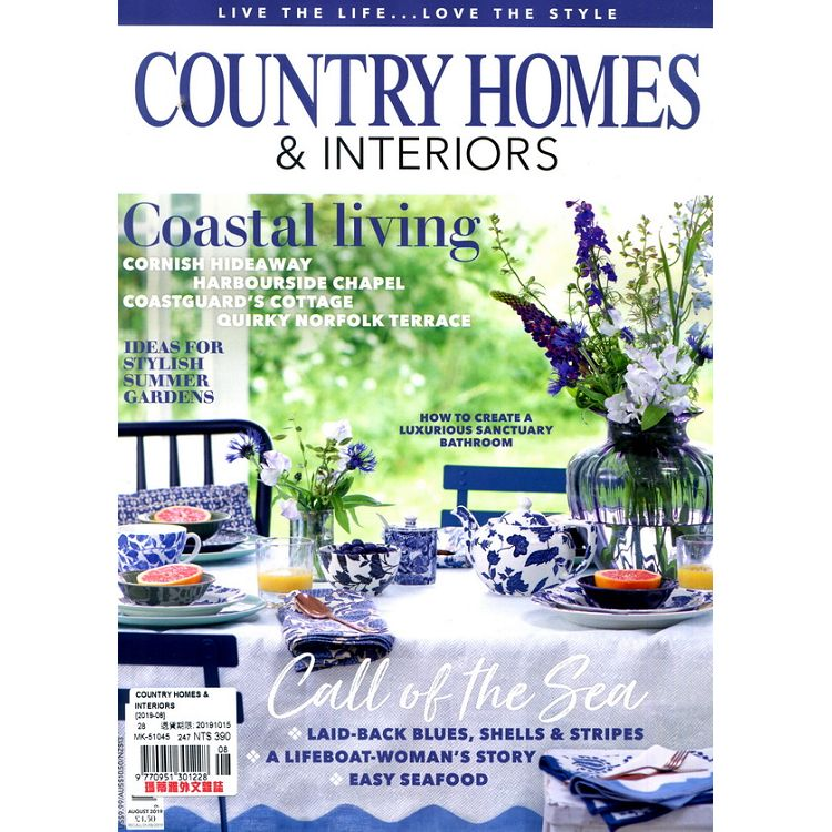 COUNTRY HOMES & INTERIORS 8月號_2019