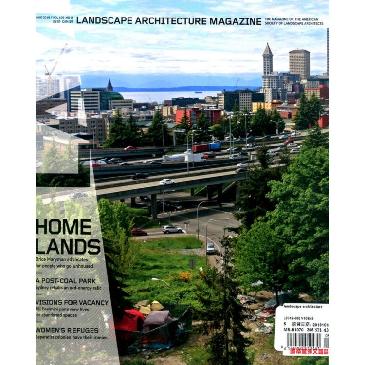 landscape architecture Vol.109 No.8 8月號2019