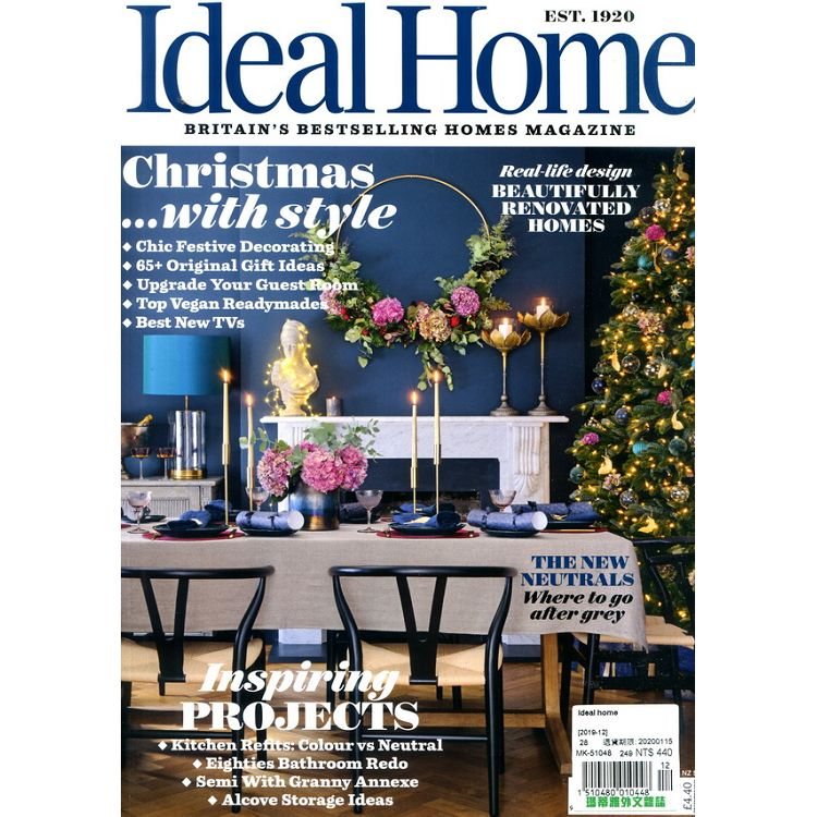 Ideal home 12月號_2019