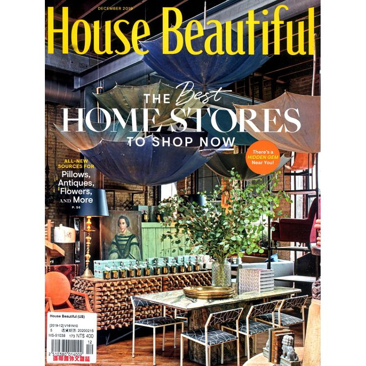 House Beautiful (US) 12月號_2019