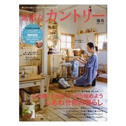美好的家園3月號2009附原創年曆.冊子