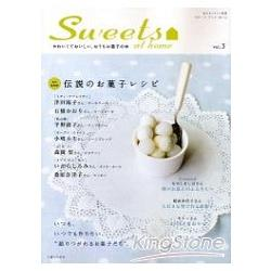 Sweets at home Vol.3