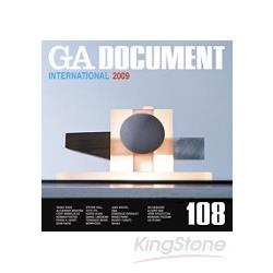 GA DOCUMENT世界的建築Vol.108