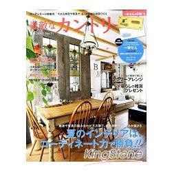 美好的家園 6月號2011附便條紙