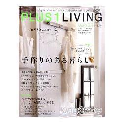 PLUS 1 LIVING 6月號2011
