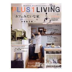 PLUS 1 LIVING 8月號2011