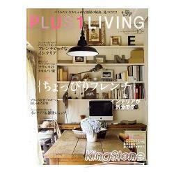 PLUS 1 LIVING 10月號2011