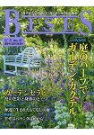 BISES 8月號2015附Redoute禾杜德名畫著色本.英國庭園明信片