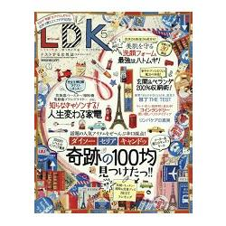 LDK-Living Dining Kitchen 5月號2017