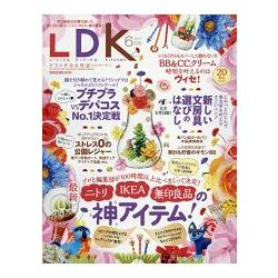 LDK-Living Dining Kitchen 6月號2017