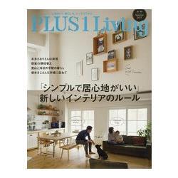 PLUS1 Living Vol.99(2017年夏季號)