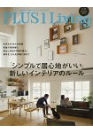 PLUS1 Living Vol.99(2017年夏季號)