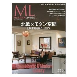 MODERN LIVING Vol.236