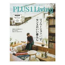 PLUS1 Living Vol.101附年曆