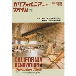 加州住宅風格 Vol.10