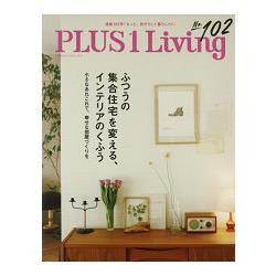 PLUS1 Living Vol.102(2018年春季號)
