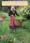塔莎·杜朵-一個人的田園生活 園藝筆記篇