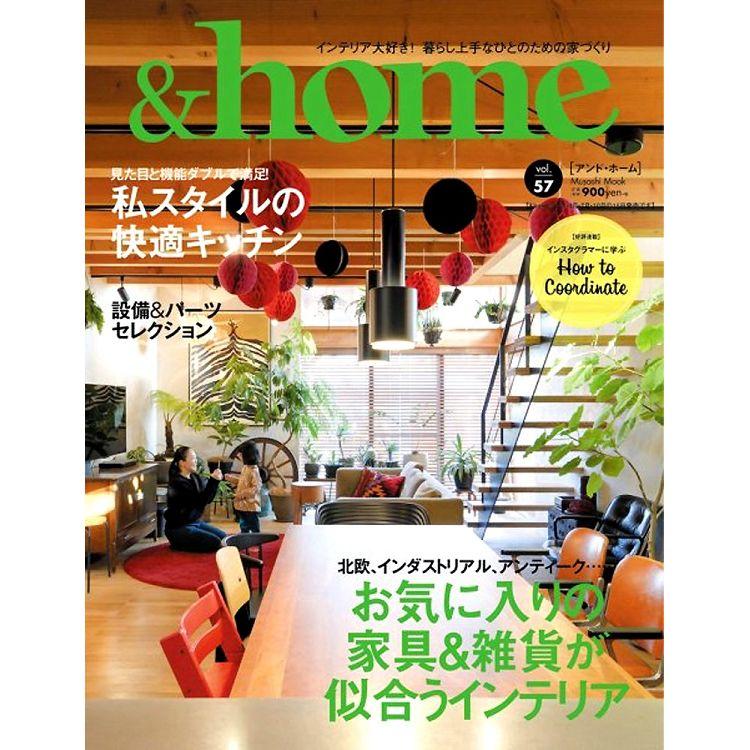 & home Vol.57