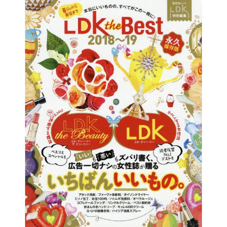 LDK 生活收納雜貨用品最強推薦精選 2018-2019年版