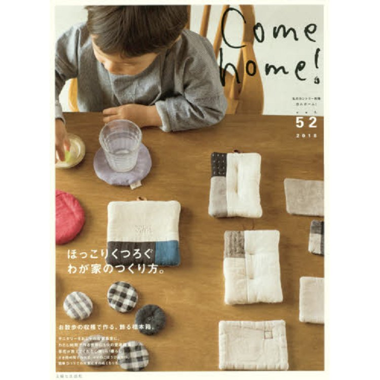 Come home ! Vol.52