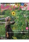 我的鄉村風生活  Vol.105