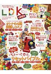 LDK-Living Dining Kitchen 10月號2018
