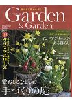 G&G(Garden & Garden) 3月號2019