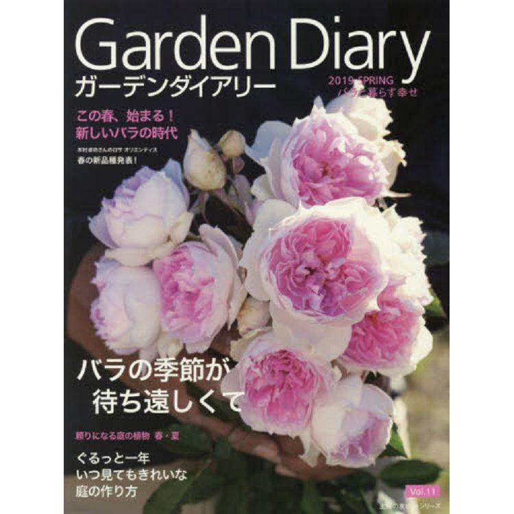 庭園日記-玫瑰庭園幸福生活 Vol.11