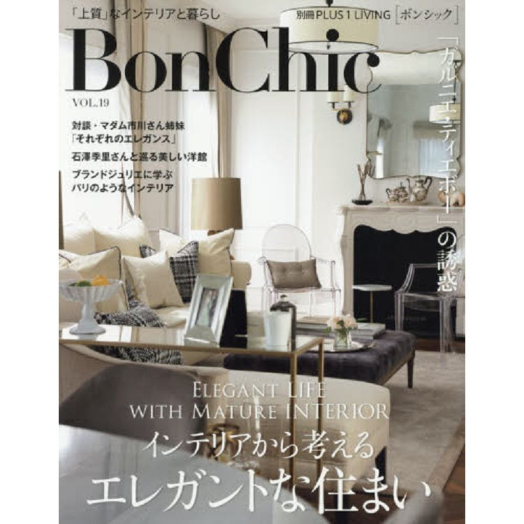 Bon Chic Vol.19