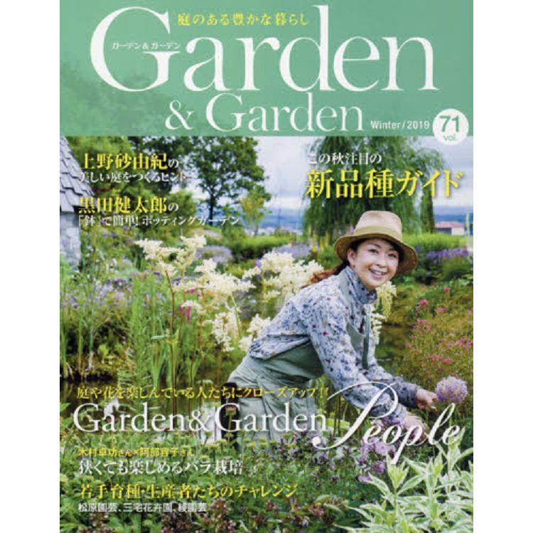 G&G(Garden & Garden) 12月號2019