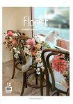 Florist-KOREA 201812