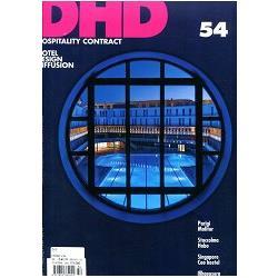 DHD 第54期