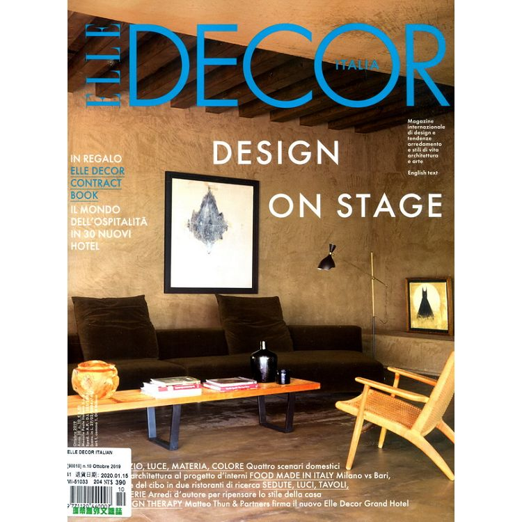ELLE DECOR ITALIAN 第10期 10月號_2019