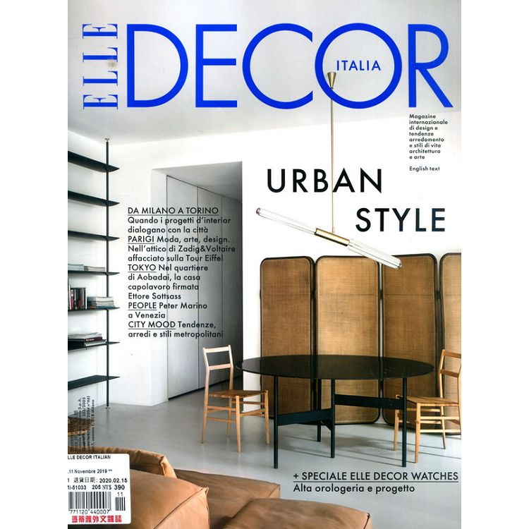 ELLE DECOR ITALIAN 第11期 11月號_2019