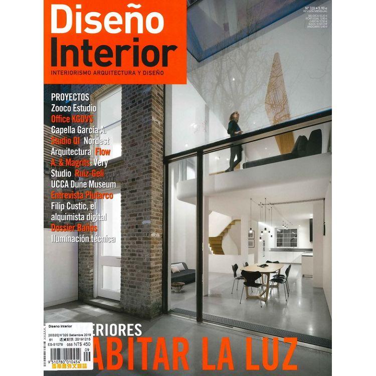 Diseno Interior 第320期 9月號_2019