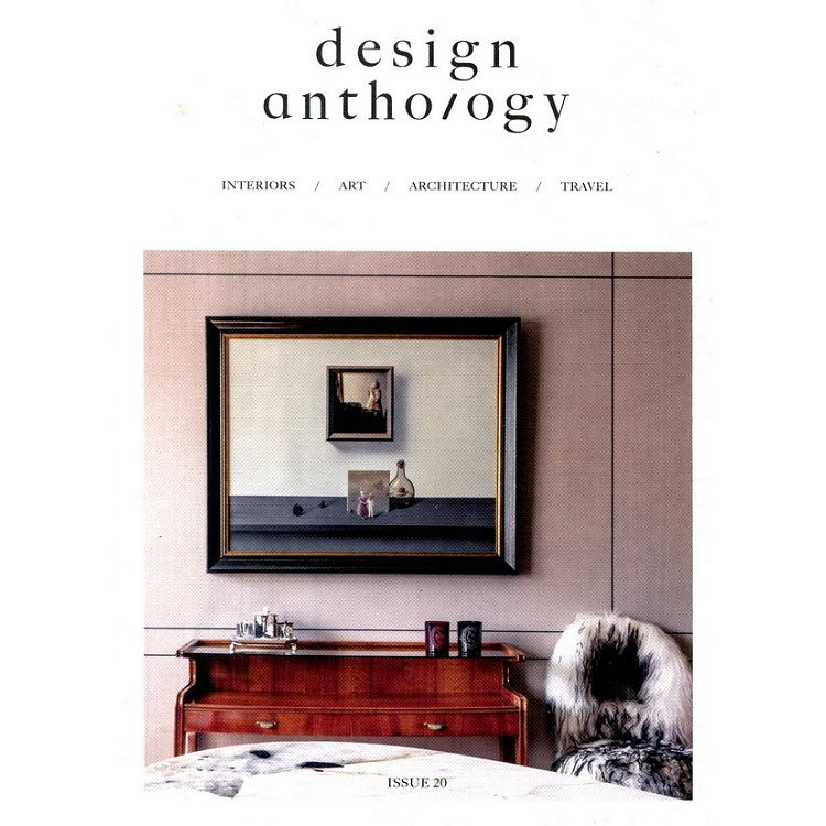 design anthology 第20期