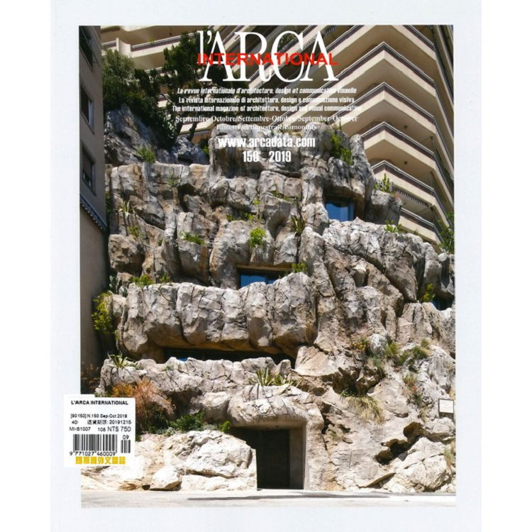 L`ARCA INTERNATIONAL 第150期 9-10月號_2019