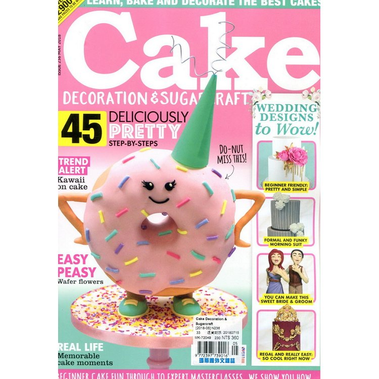 Cake Decoration & Sugarcraft第236期5月號2018