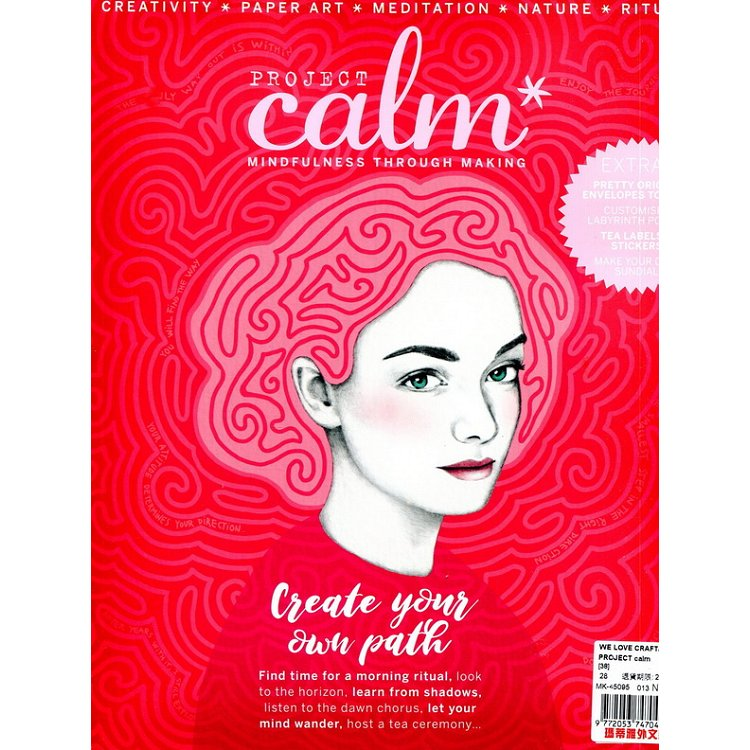 WE LOVE CRAFT  PROJECT calm (38)