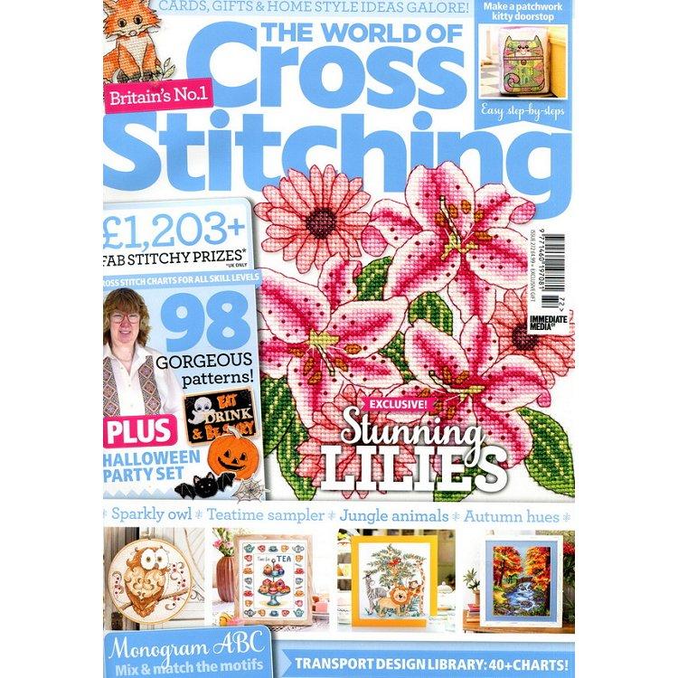 WORLD OF Cross Stitching 第272期