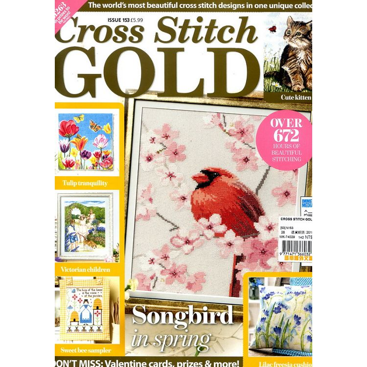 CROSS STITCH GOLD 第153期