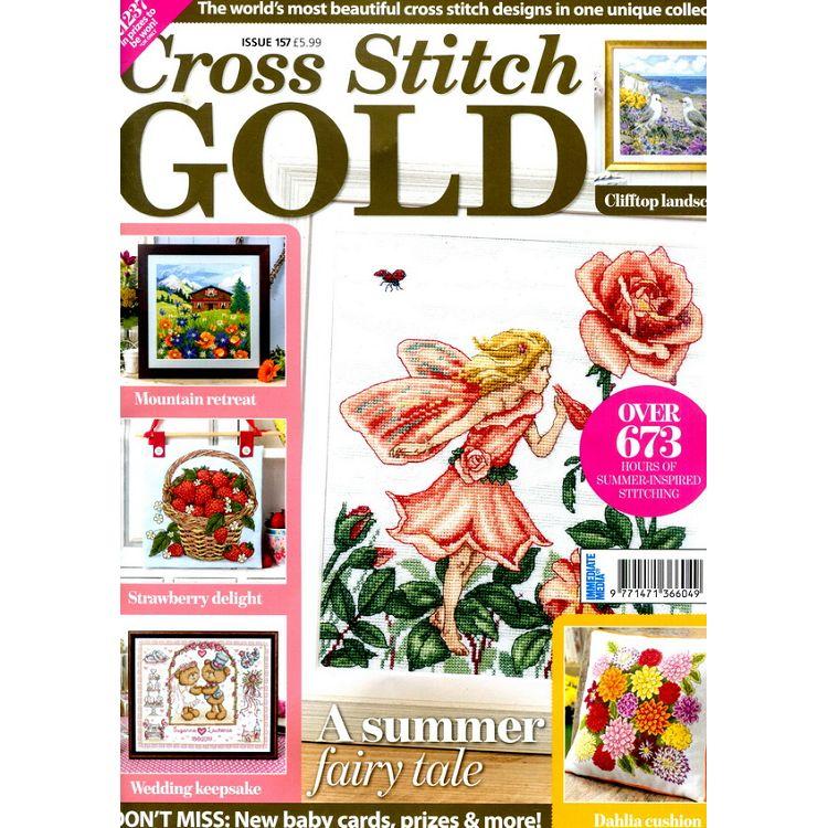 CROSS STITCH GOLD 第157期