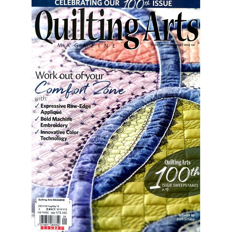 Quilting Arts MAGAZINE 第100期 8-9月號_2019
