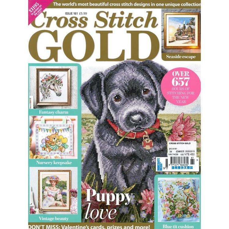 CROSS STITCH GOLD 第161期