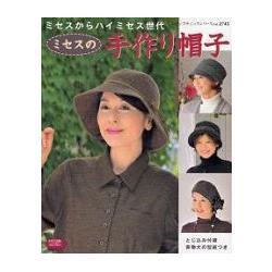 女士的手作帽