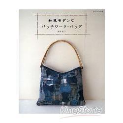 現代和風摩登拼布包包作品集
