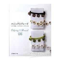 新手鉤針編織 - 超可愛造形設計106款