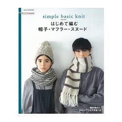 帽子.圍巾.圍脖新手編織入門